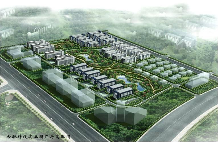 合肥科技实业园C-5、C-6、C-7、C-8厂房工程