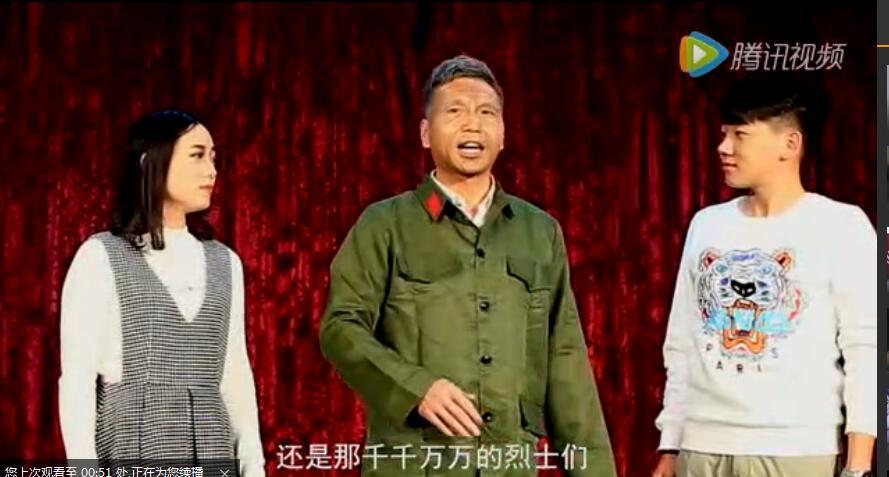 满亿娱乐上海公司红色教育片《一根皮带》