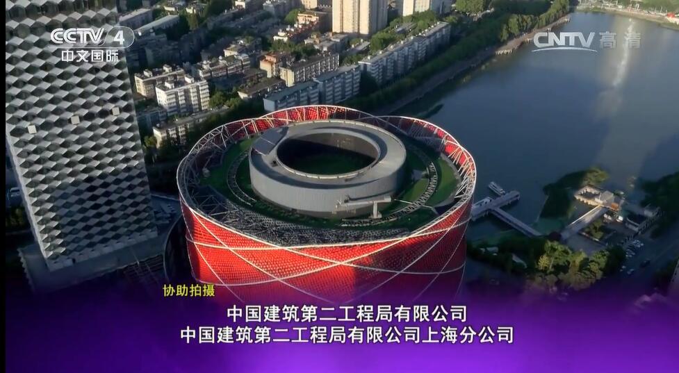 央视四套《走遍中国》——动感建筑(汉秀剧场)
