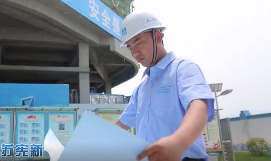 满亿娱乐上海分公司苏宪新劳模创新工作室《匠心无悔》